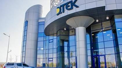 ДТЭК Ахметова рекордно повысил цены на электричество для Галичины