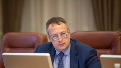 Как будут наказывать священнослужителей, за нарушение карантина на Пасху: ответ Геращенко
