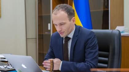 Як реформуватимуть в'язниці в Україні: деталі від очільника Мін'юсту Малюськи