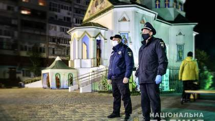 Богослужіння у Святогірській лаврі: у поліції пояснили свої дії на Великдень