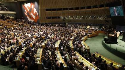 ООН схвалила резолюцію про протидію коронавірусу: не російську зі скасуванням санкцій