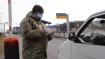 На кордоні України зафіксували рекордний мінімум в'їздів-виїздів
