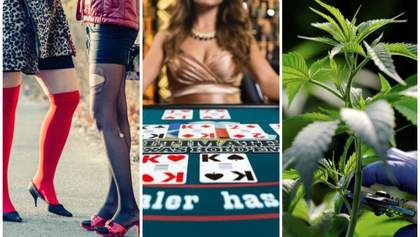 Почему против легализации проституции и игр выступают больше украинцев, чем против марихуаны