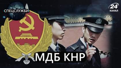 Віртуальні концтабори та жорстокий цифровий контроль: як працює китайська спецслужба МДБ