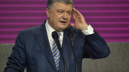 Проти НАЗК порушили справу через не перевірку на можливу корупцію Порошенка