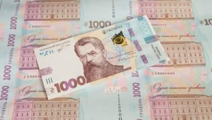 Як одноразова виплата соцдопомоги в 1 тисячу гривень вплине на призначення субсидій: роз'яснення