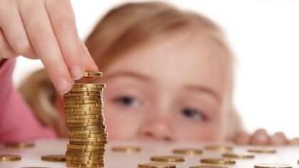 ФЛП и малообеспеченным семьям начали платить пособие на детей, оформить его можно онлайн