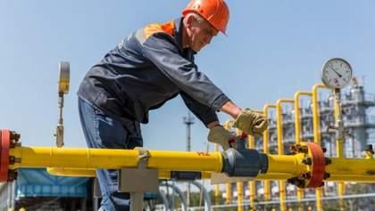 Україна закупила європейський газ за менше ніж 100 доларів за тисячу кубів