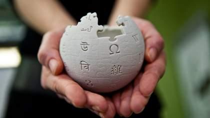 МИД будет заниматься наполнением Википедии об Украине