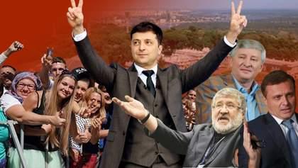 Зеленський сидить на шпагаті між виборцями і соратниками: чого досягнув президент за рік