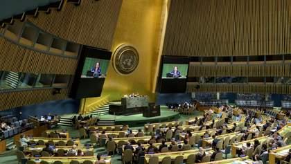 Спроба Росії послабити санкції провалилась: Україна заблокувала резолюцію на Генасамблеї ООН