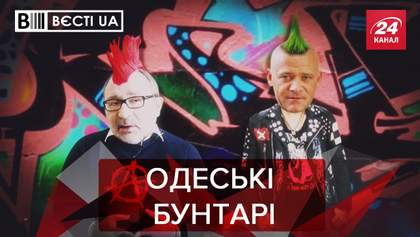 Вести.UA: Кем Зеленский пугает Кернеса и Труханова. Азаров нашел кумира