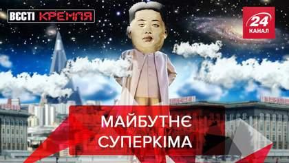 Вести Кремля: Куда исчез Ким Чен Ын. Кадыров побрился