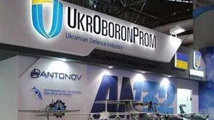 Укроборонпром розділять і ліквідують: як це відбуватиметься