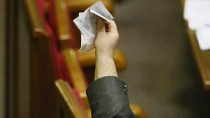 Ни одна партия не отказалась от государственного финансирования, – НАПК