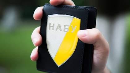 Выстрел Коломойского в Украину