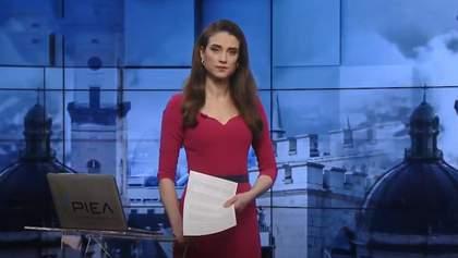 Випуск новин за 14:00: Обшуки у Юлії Кузьменко. Відповідь МОЗ щодо закупівлі дорогих костюмів