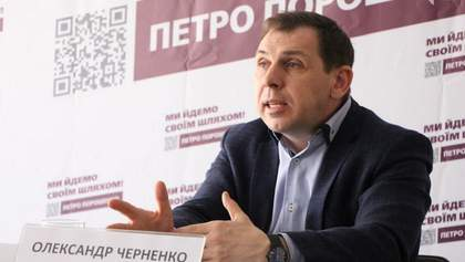 Ексдепутата Черненка засудили на 3 роки умовно