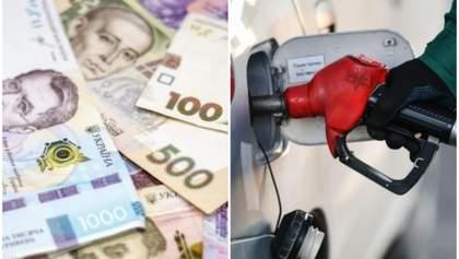 Головні новини 23 квітня: невтішний прогноз від НБУ, бензин здешевшає на 10 – 15%