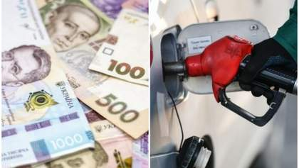Главные новости 23 апреля: неутешительный прогноз от НБУ, бензин подешевеет на 10-15%