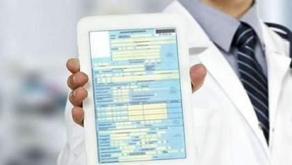 Чому в Україні досі не запровадили електронні лікарняні: відповідь МОЗ