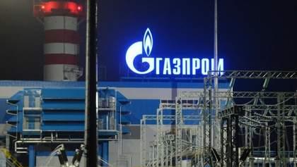 Арештоване майно Газпрому Мін'юст намагався продати за 7% від вартості: деталі