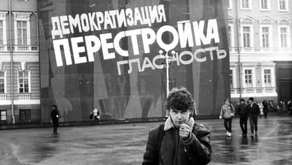 Горбачевская и Путинская перестройки, или Второй крах недоимперии