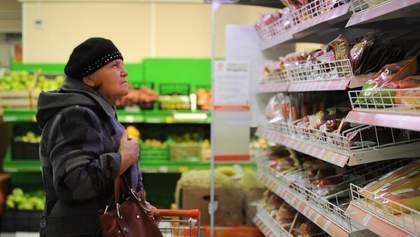 Чому зростають ціни в Україні: пояснення від Мінекономіки