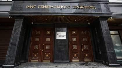 Владельца одного из крупнейших провайдеров Украины подозревают в государственной измене