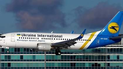 МАУ не будет летать до 11 мая: что делать пассажирам с билетами