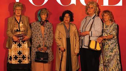 Обкладинку мексиканського Vogue прикрасили пенсіонерки: фото