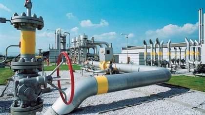 """""""Нафтогаз"""" снизил цену на газ для промышленности: какая она теперь"""