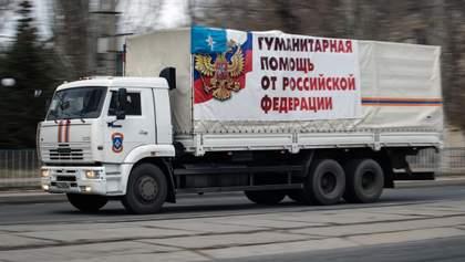 Россия хочет отправить новый гумконвой в Украину: на этот раз для Киево-Печерской лавры