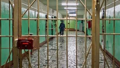 Кабмин внесет в Раду закон об амнистии: скольких заключенных хотят уволить