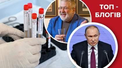 Найбільший страх Путіна,  Коломойський не здається та коронавірусний Великдень: блоги тижня