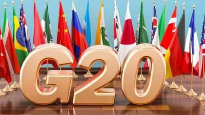 Саміт G20 відклали в останній момент: США і Китай не дійшли згоди, – ЗМІ