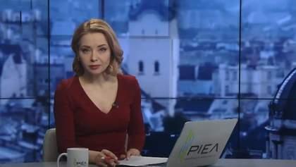 Випуск новин за 17:00: Важкий стан Кім Чен Ина. Затримання мера на Дніпропетровщині