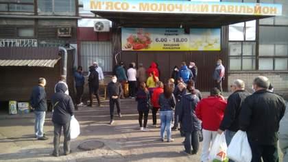 Підприємці з бійками прорвалися на ринок в Кам'янську, який закрили на карантин: відео