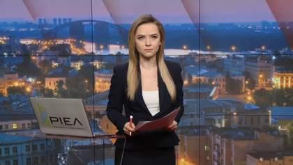 Випуск новин за 19:00: Повернення Джонсона після COVID-19. Карантин у Бельгії