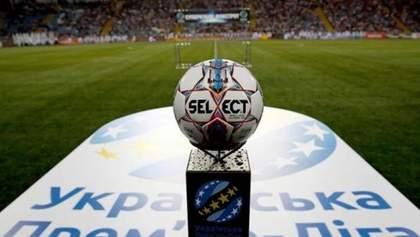 Коли відновлять футбол в Україні, революційні зміни від ФІФА та інші новини спорту 27 квітня