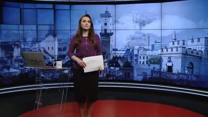 Випуск новин за 16:00: Криклій про відновлення руху транспорту. Послаблення карантину в Сербії