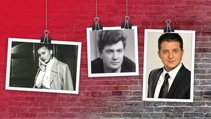 Юные Зеленский, Баканов и Тимошенко: старые фотографии