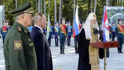 Ікони з Путіним і Ко: як Росія стукає на дні своєї деградації?