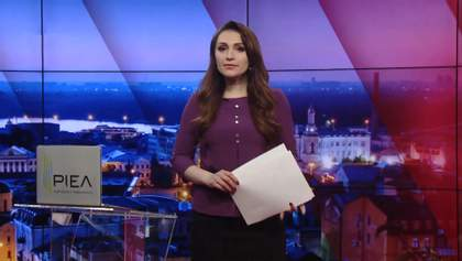 Підсумковий випуск новин за 18:00: Замовник вбивства Гандзюк. Зменшення смертності в Італії