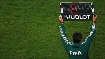 ФІФА запропонувала революційні зміни у правилах футболу через коронавірус