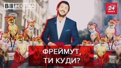 Вести.UA: Фреймут против Притулы. Чернобыль – праздник для Тищенко