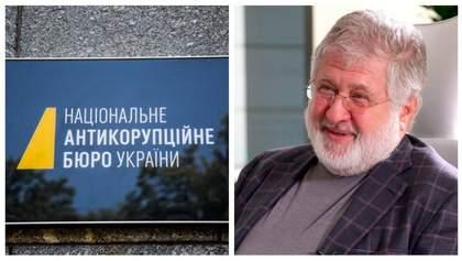 Война против НАБУ: как и почему Коломойский атакует ведомство