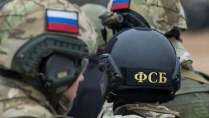 ФСБ затримала українського прикордонника на адмінмежі з Кримом: його піддавали тортурам