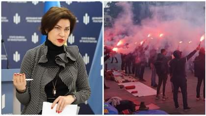 Правозахисники не плюють у пісочниці, – Венедіктова відреагувала на протести під її будинком