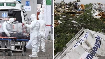 Головні новини 28 квітня: прогнози завершення пандемії, докази причетності РФ до збиття MH17